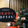 """Get Your """"Merry Coffee"""" This Christmas at Starbucks"""