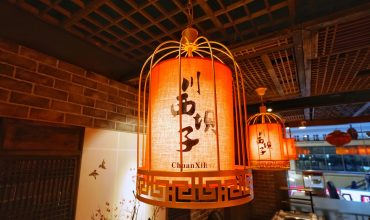 Chuanxi Bazi Offers New Soup Based