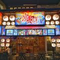 Get Authentic and Fresh Japanese Air Flown Seafoods at Tansen Izakaya