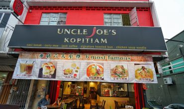 The Best Local Foods at Uncle Joe's Kopitiam