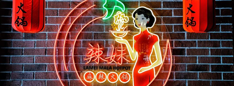 LaMei Mala Hotpot The Best Mala Hotpot at Plaza Akardia