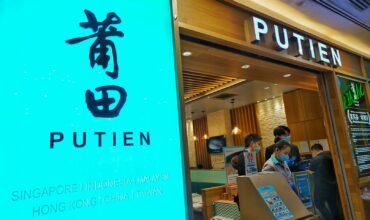 Putien Launches Affordable Set Menu for 4 Person