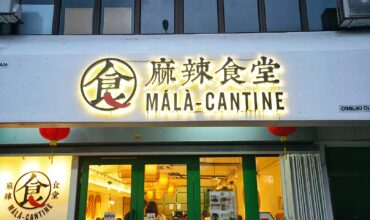 At Least 3 Things You Have Not Eaten Before at Mala Cantine
