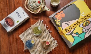 Tea Infused Mooncakes A Perfect Gift For Eldery