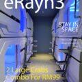 eRayn3 Magazine – Issue 16