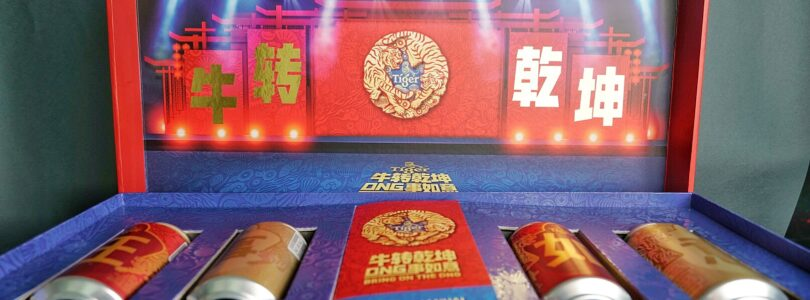Tiger launches its 2021 Chinese New Year campaign – Bring on the 'ONG'