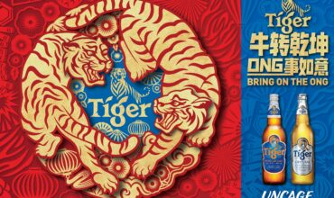 Bring on the 'ONG' this Chinese New Year with Tiger