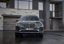 New Locally Assembled BMW X7 xDrive40i Pure Excellence is Here