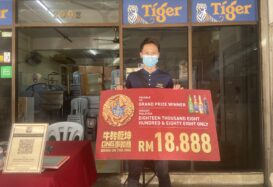 CNY joy for Tiger's loyal consumers