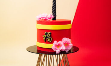 Elevate Your Good Fortune with Elevete Patisserie Chinese New Year Edition