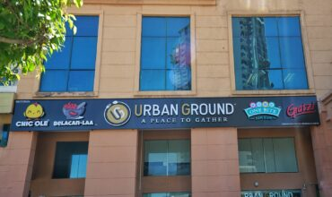 Urban Ground A Hang Out Place That Has Almost Everything
