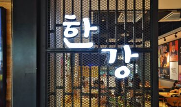 Authentic Traditional Korean Meals at Han Gang