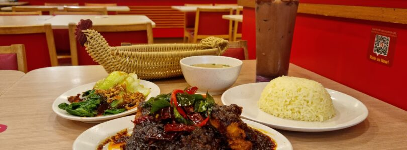 The Chicken Rice Shop Offering 'Ayam Sedap Baq Hang' this Ramadhan