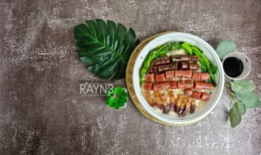 Claypot Lap Mei Fragrance Rice by Health Care Forte