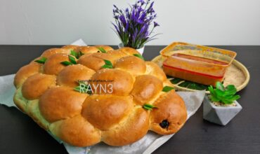 Light Up Your Day with Auspicious Lucky Tortoise Curry Bun