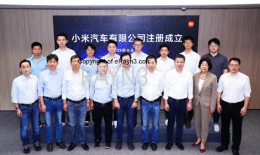 Xiaomi Smart Electric Vehicle Business Ushered in a Key Milestone